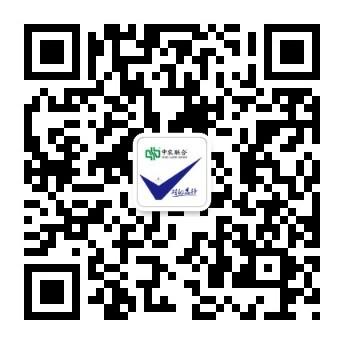 AG线上真人游戏|手机版登录_VIP专线