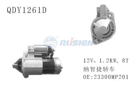型號:QDY1261D