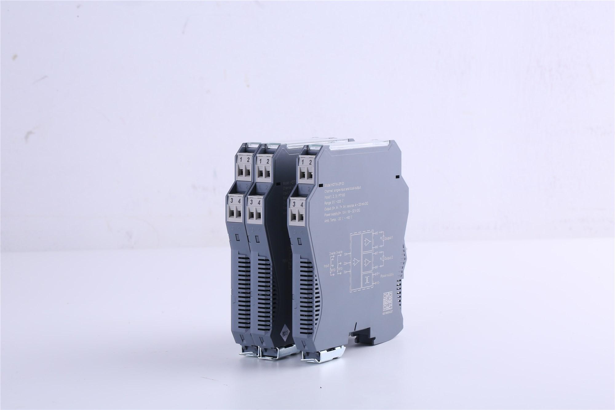 HDTWL回路供電溫度隔離變送器