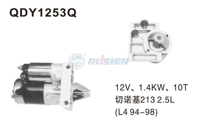 型號:QDY1253Q