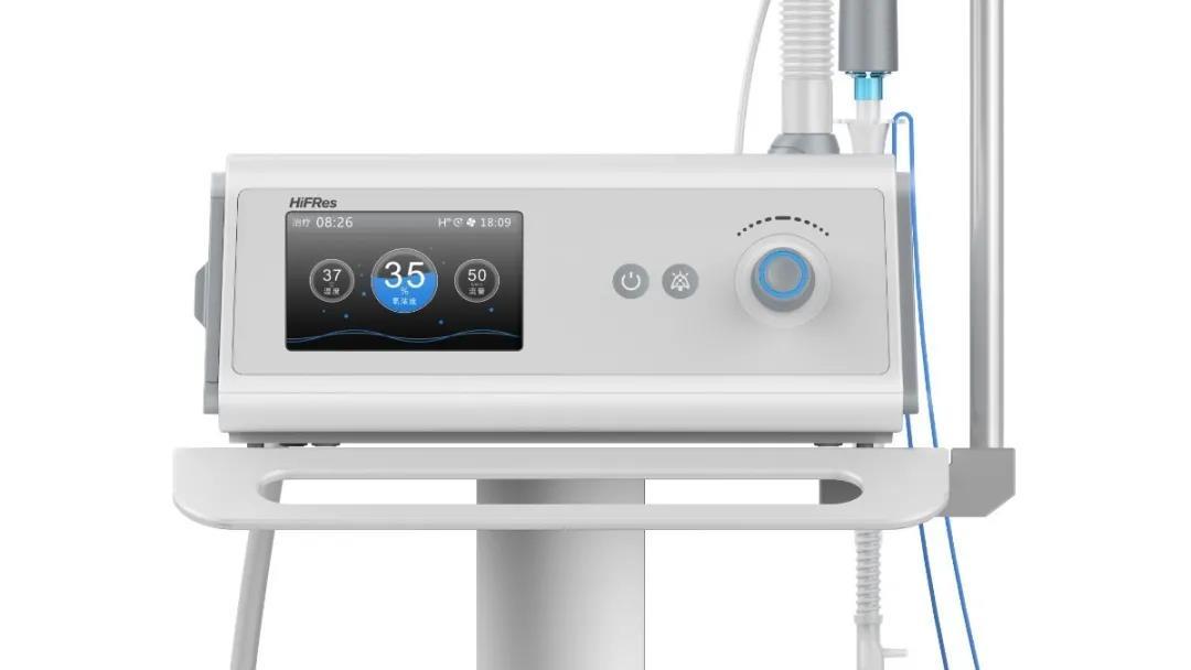 高流量呼吸湿化治疗仪的临床特点及运用