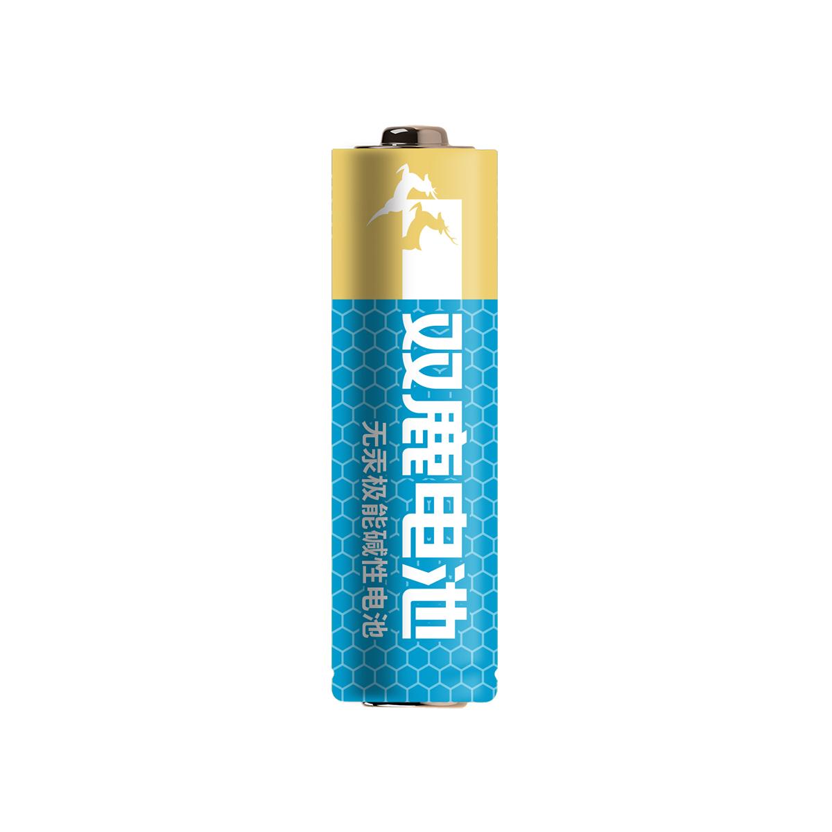 極能堿性電池