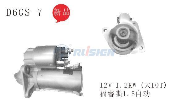 型號:D6GS-7