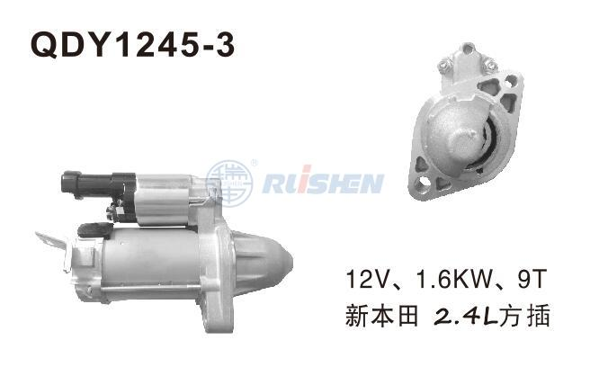型號:QDY1245-3