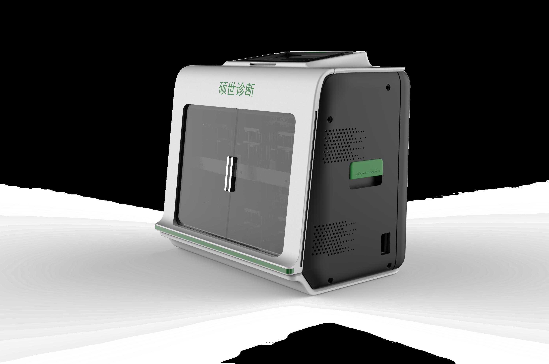 全自动核酸提取仪SSNP-9600A(96通量)