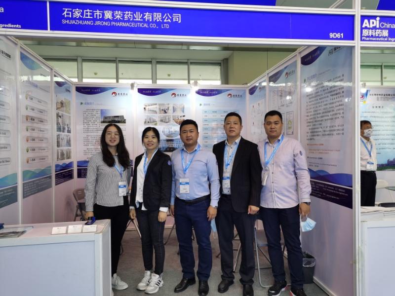 冀榮藥業參展第85屆API China