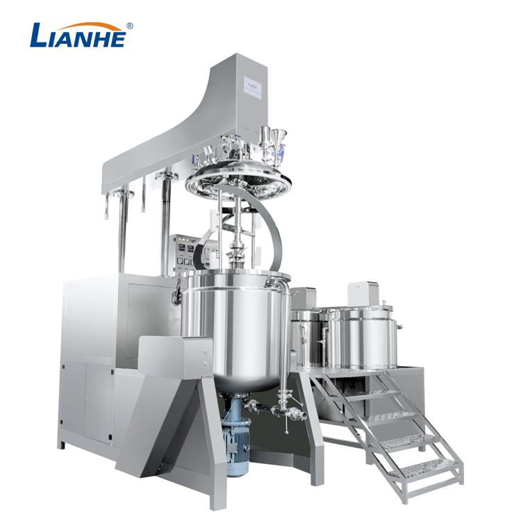 VME-500L真空乳化机(双均质)