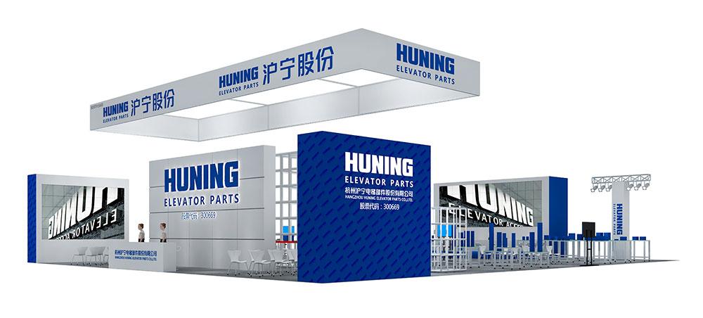 滬寧股份參加2020中國國際電梯展