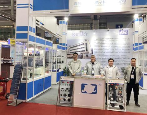 公司參加2018年深圳國際電子展