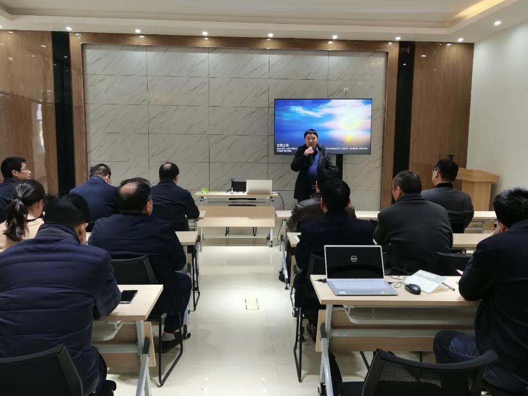 睿鷹集團與杜邦安全階段性總結大會在集團培訓室召開