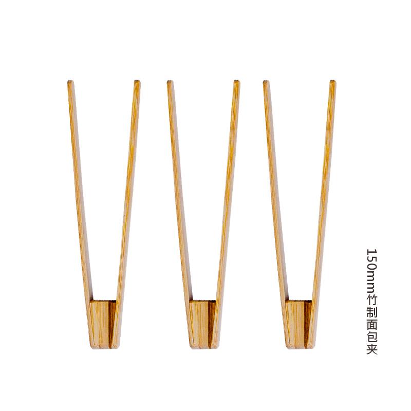 150mm竹制面包夾