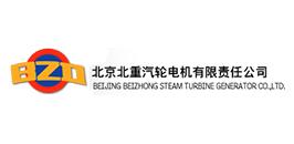 北京北重汽輪電機