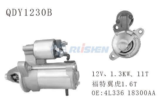 型號:QDY1230B