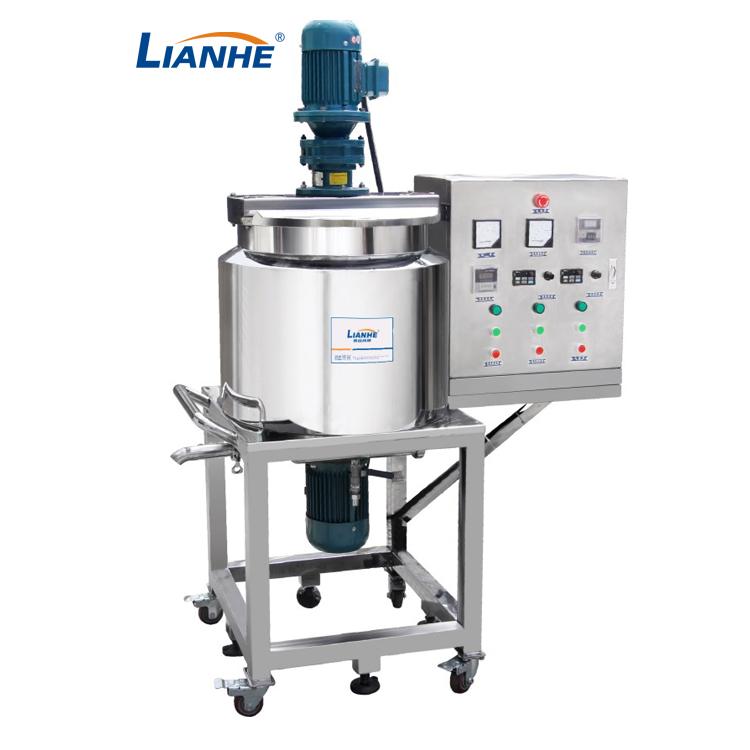 PMC-100L Liquid Washing Mixer
