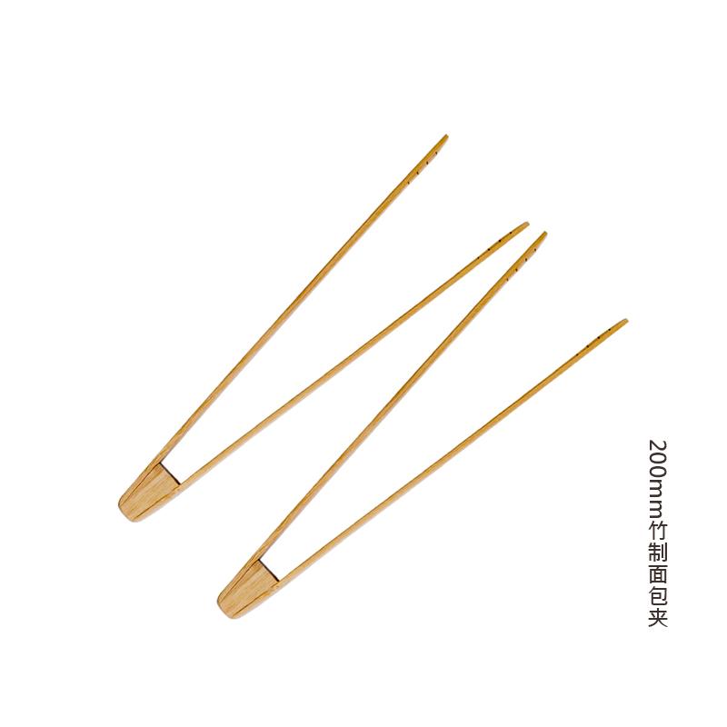 200mm竹制面包夹