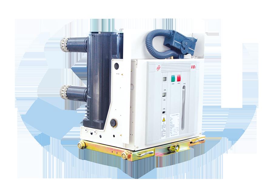 VIB3-12/T戶內高壓真空斷路器