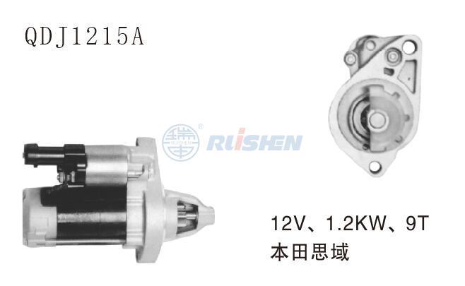 型號:QDJ1215A