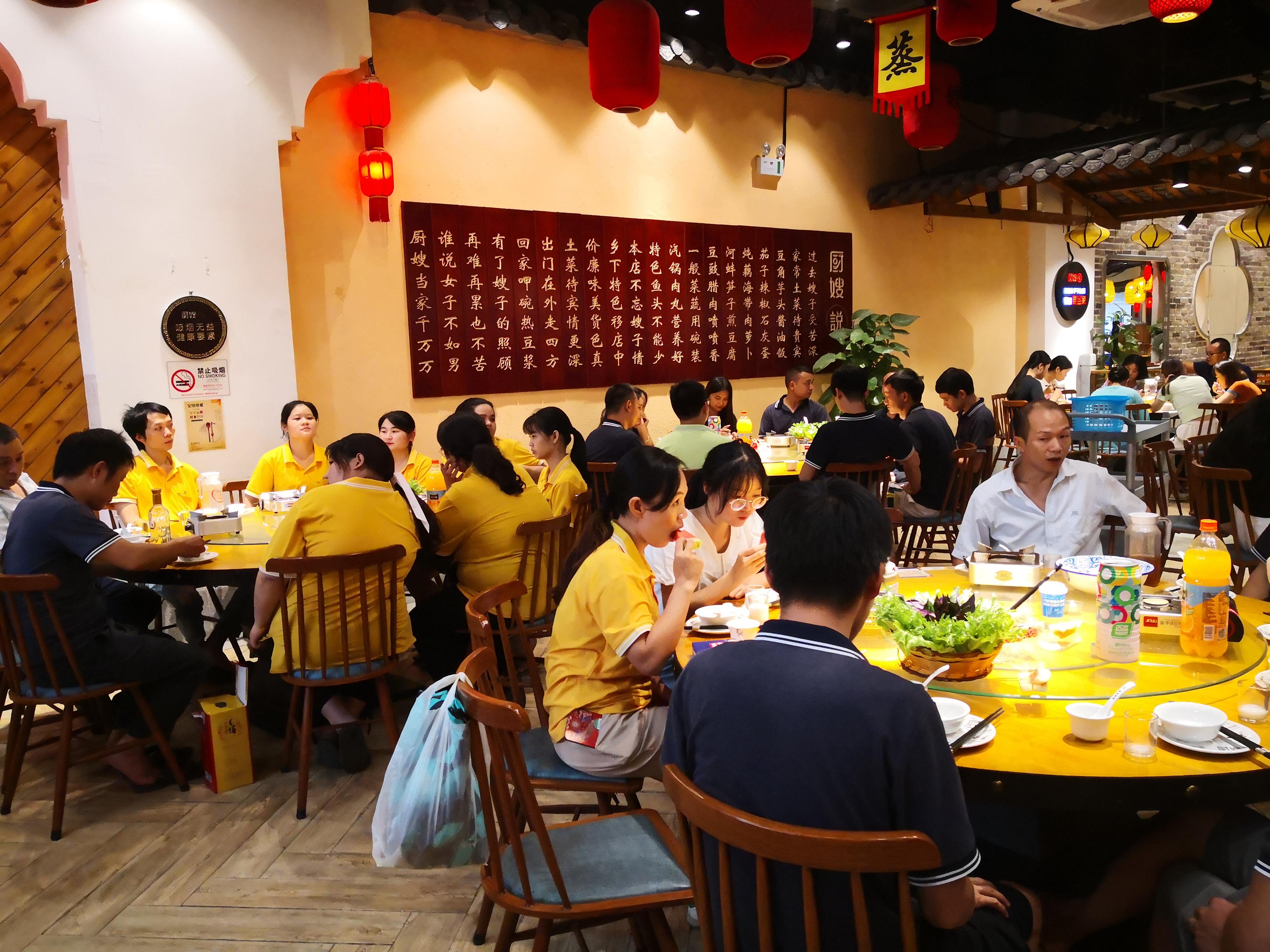 情暖中秋,江山來舉行員工聚餐活動
