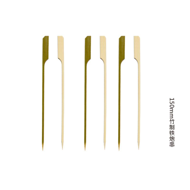 青皮铁砲串-带字-150mm