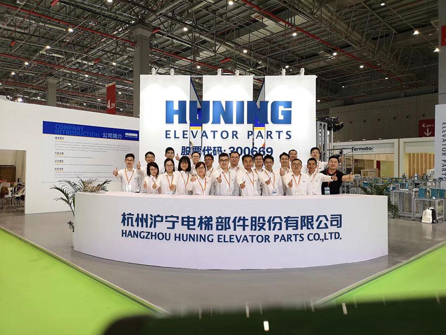 滬寧股份參加2018中國國際電梯展