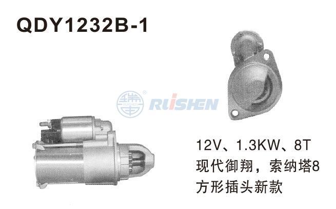 型號:QDY1232B-1