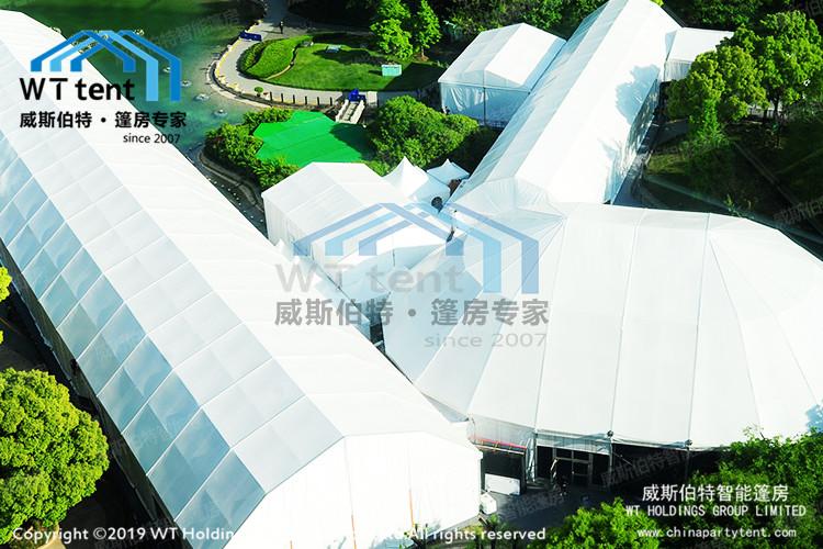上海國際時裝周