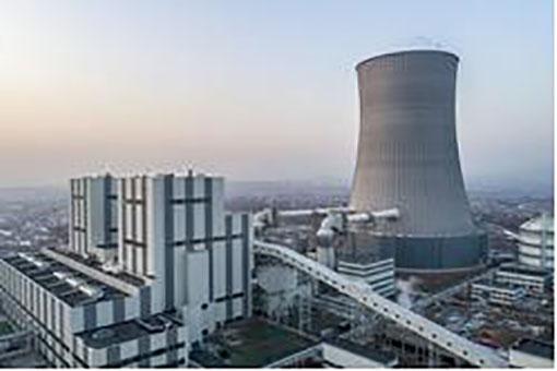 青島經濟技術開發區熱電燃氣有限公司