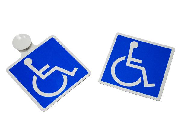 殘疾人車椅子