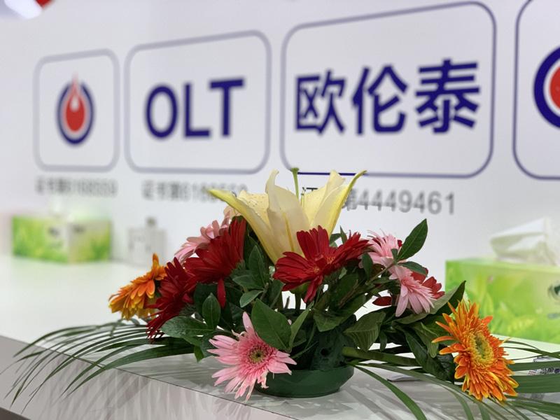 2004年公司通过由BSI保证英国有限公司认证的ISO9001国际质量管理体系认证