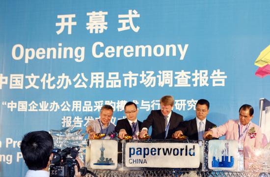 福州將辦中國文化用品商品交易會巡回展