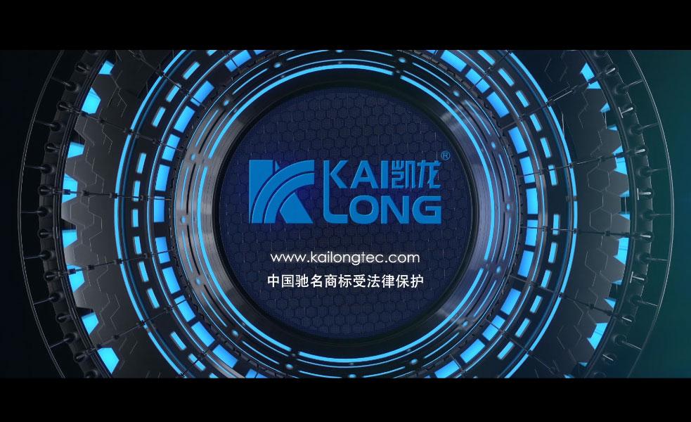 凯龙中文版2020.8.13五分钟