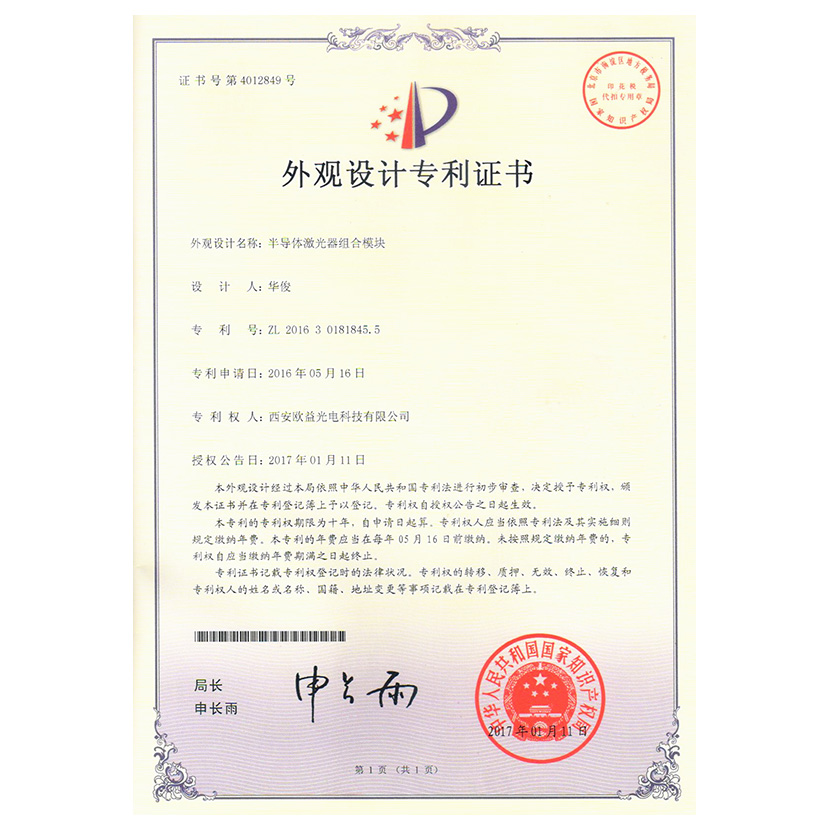 產品導入-資質/image/z10