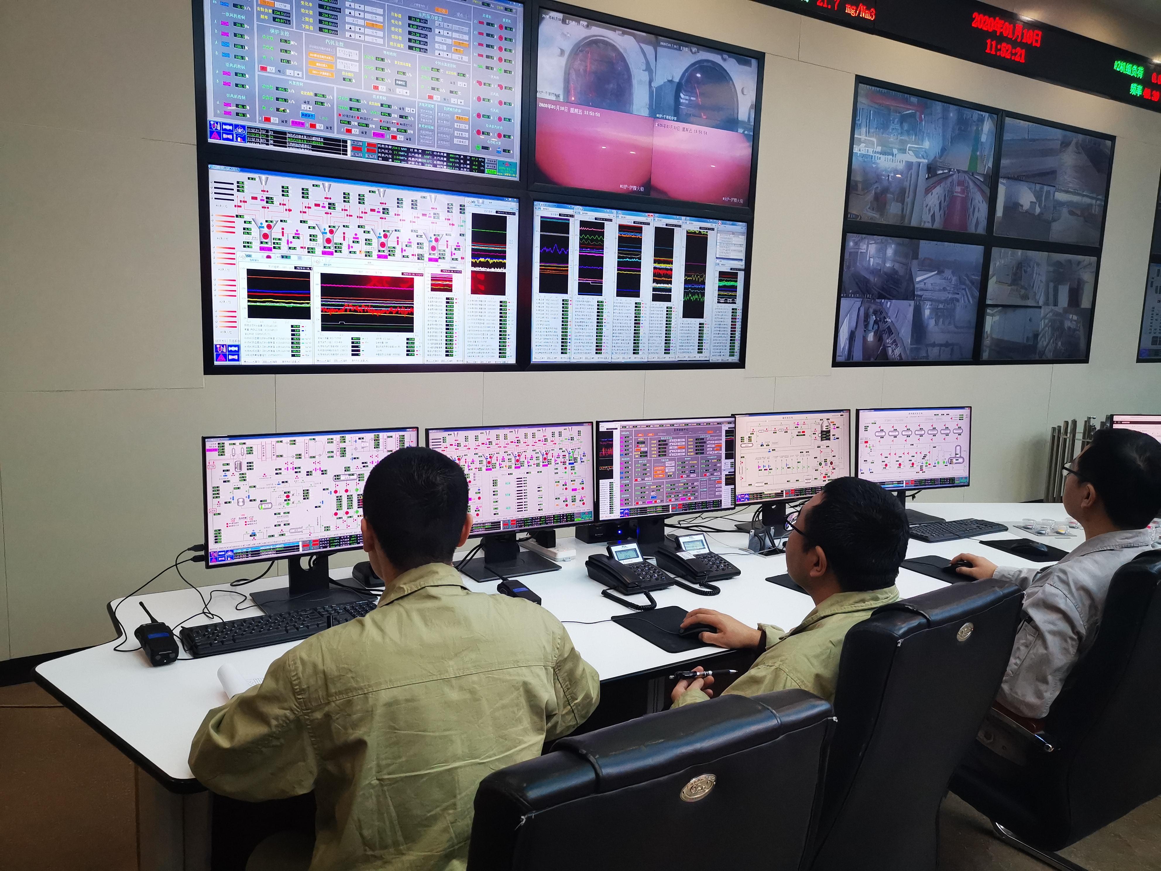 河北省某市热电厂控制中心项目