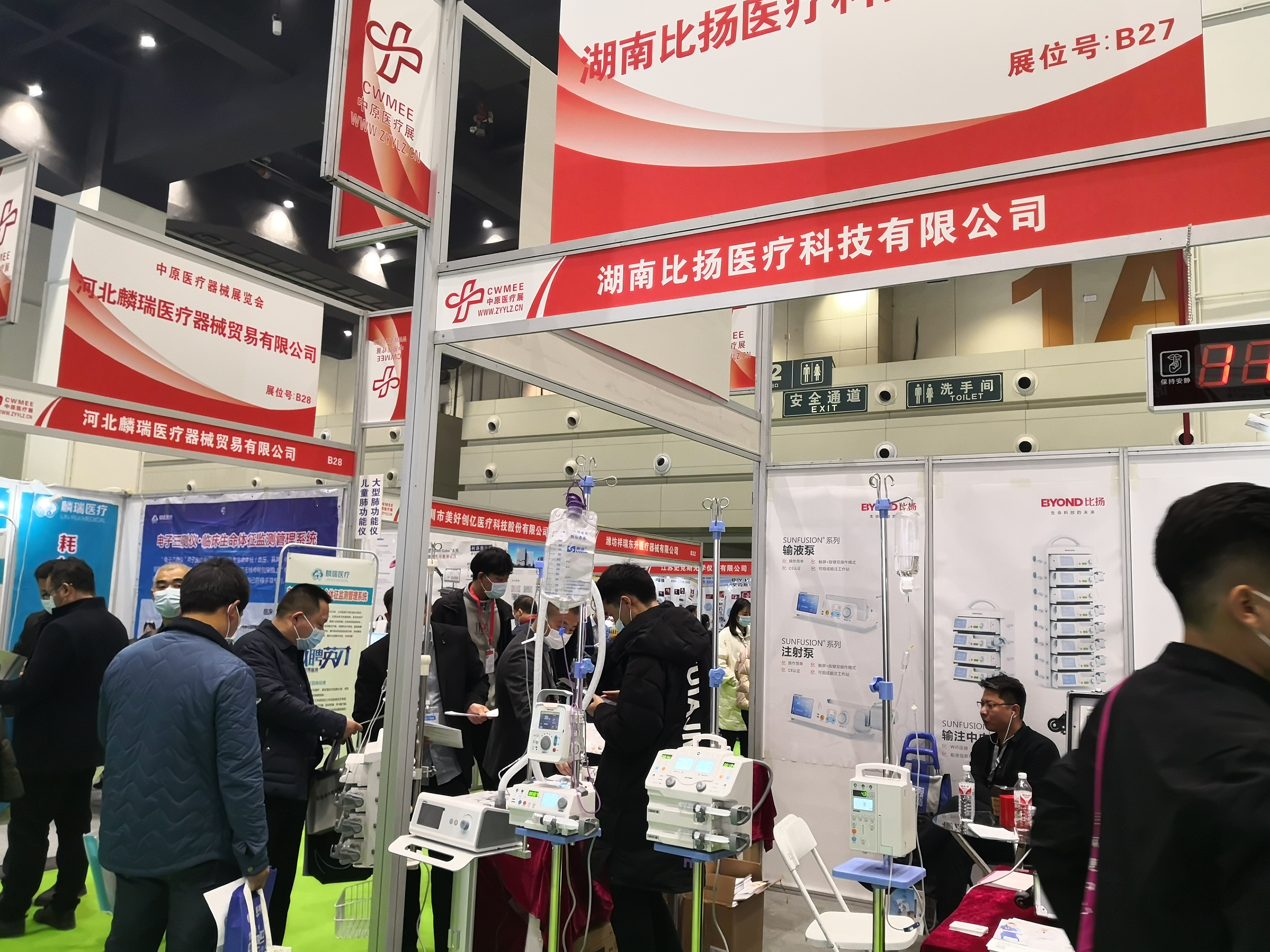 比扬医疗亮相第39届中原医疗器械展览会 彰显国产品牌实力