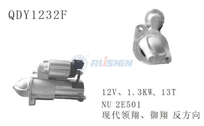 型號:QDY1232F