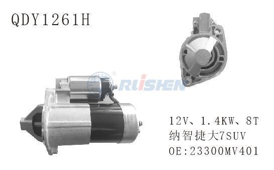 型號:QDY1261H
