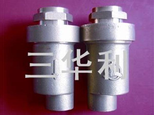 防返溢排水閥