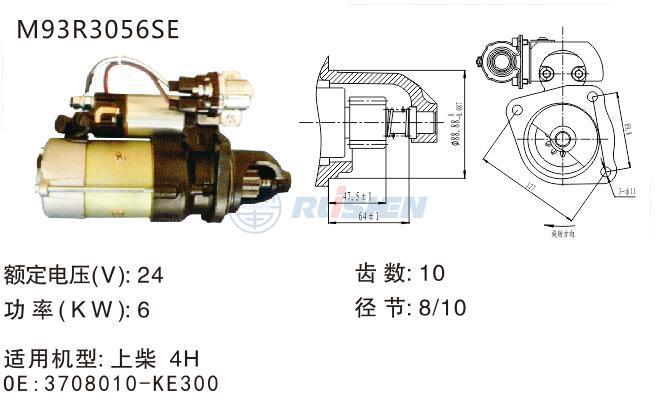 型號:M93R3056SE