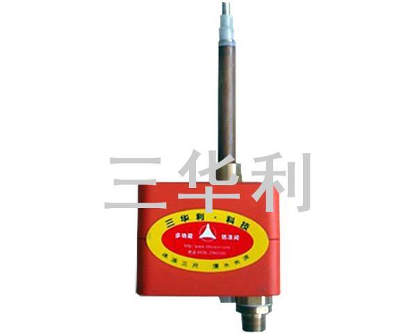 太陽能抑垢防凍閥 TC3-2-15(14)HD