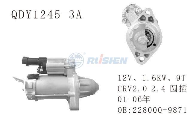 型號:QDY1245-3A
