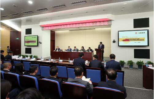 北新集團召開2019年黨風廉政建設和反腐敗工作會