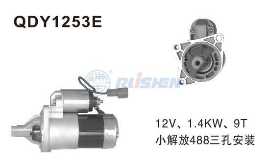 型號:QDY1253E