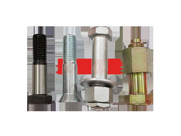 塔机螺栓+铰制孔螺栓-(2)