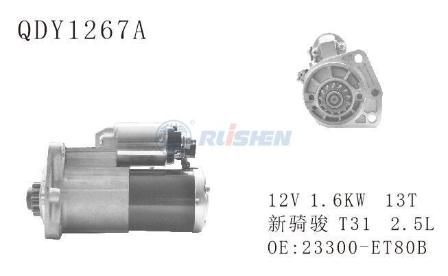 型號:QDY1267A