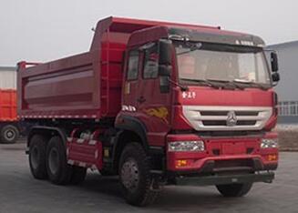 QDZ3257ZJ36W型自卸汽车