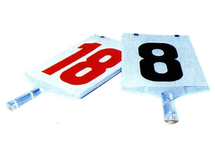 HQ-2006 足球換人牌