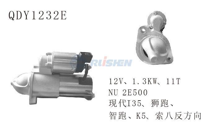 型號:QDY1232E