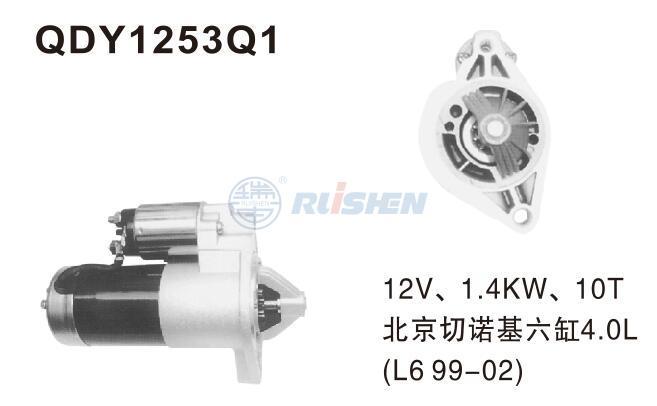 型號:QDY1253Q1