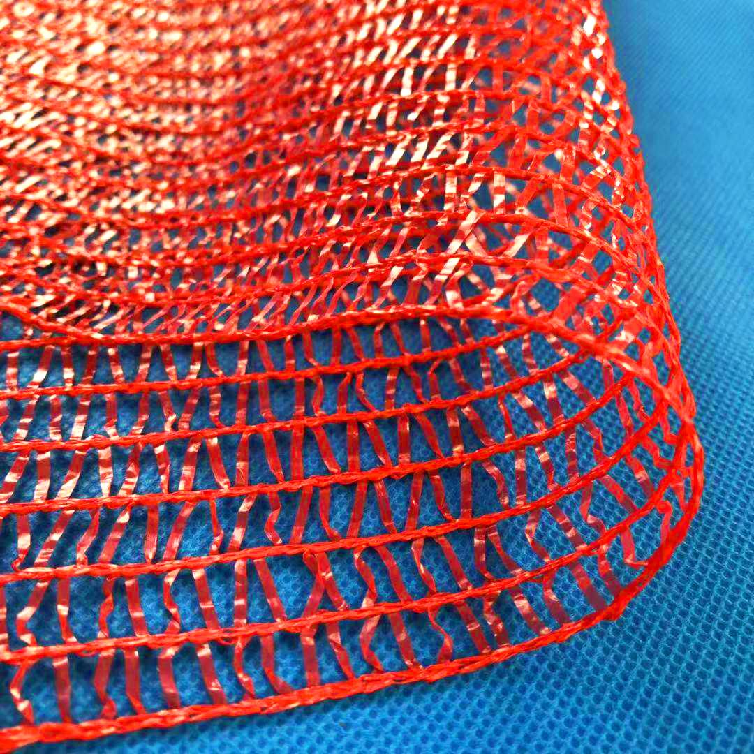 迈希尔2针红色编织遮阳网