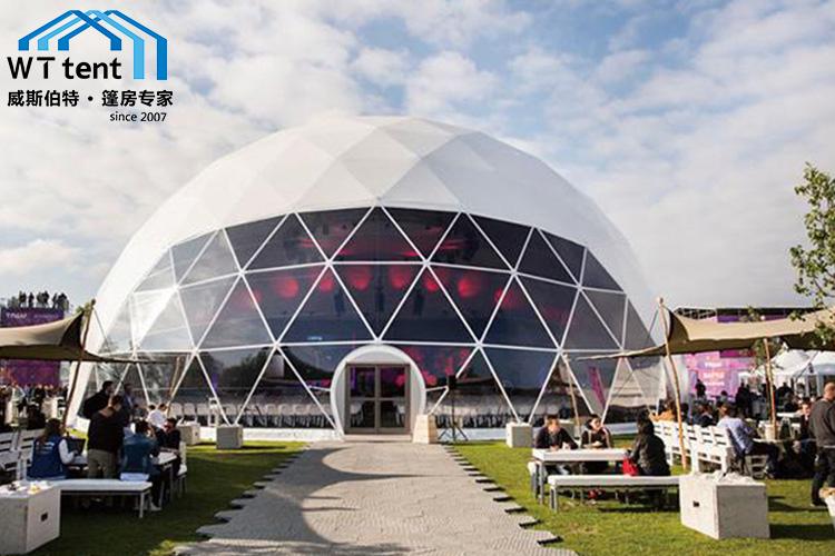 威斯伯特戶外活動車展展覽帳篷PVC展會球形篷房
